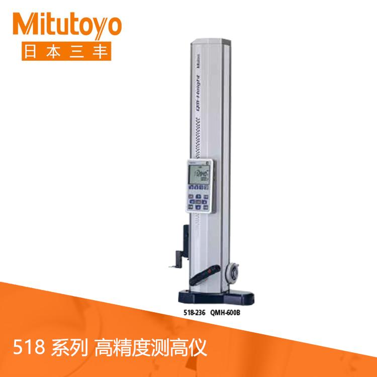 518系列高精度数显测高仪 高度尺 QMH-350A