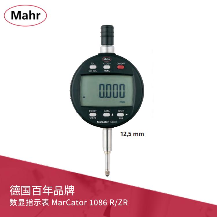 IP42数显千分表 数据输出 MarCator 1086R/1086ZR