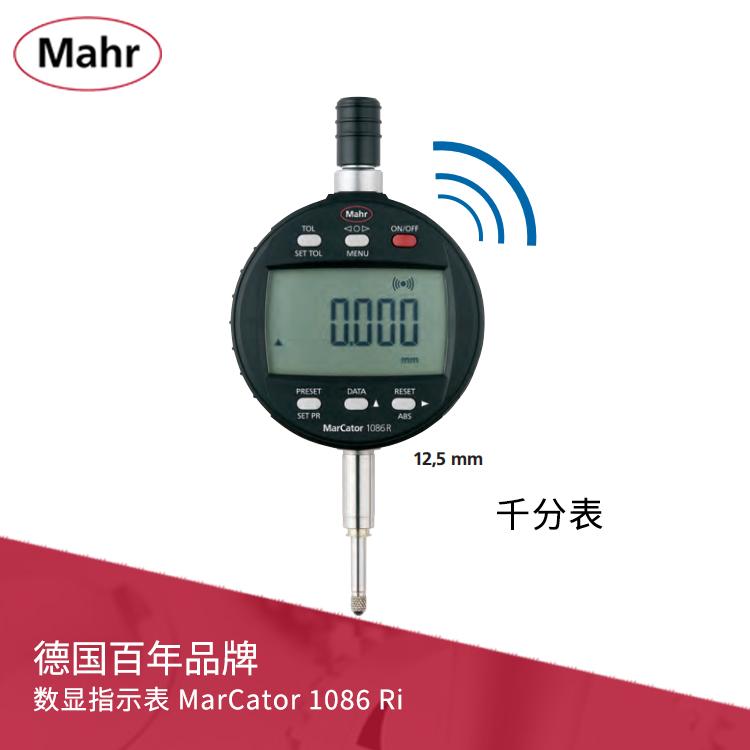 IP42数显千分表 内置无线传输 MarCator 1086 Ri