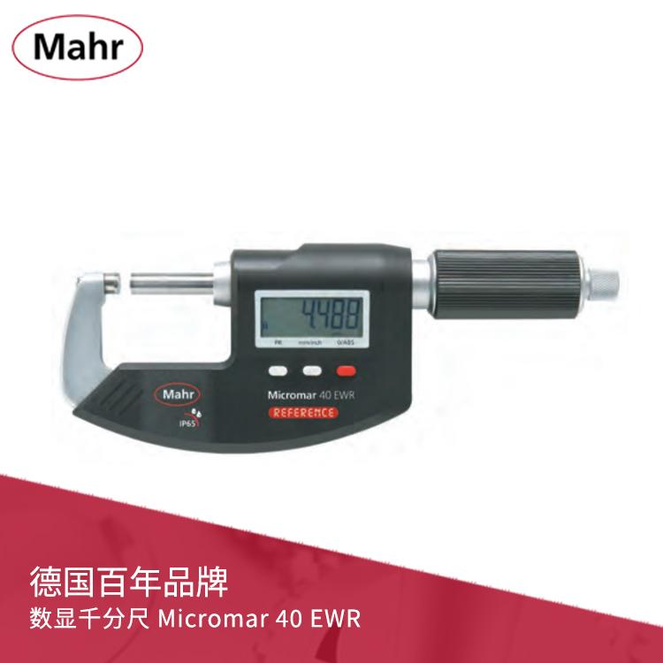 数显千分尺 Micromar 40 EWR