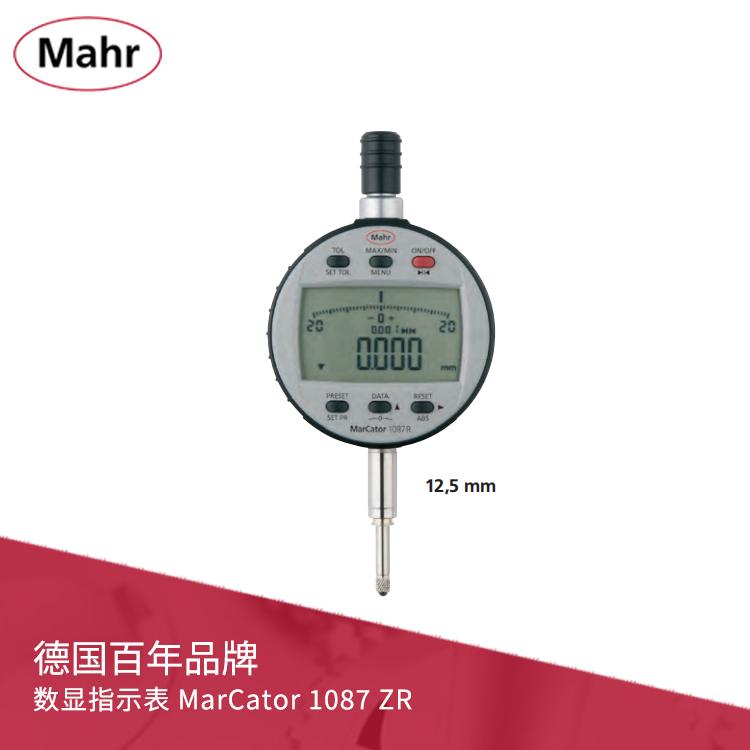 IP42数显指示表 数据输出用于动态测量 MarCator 1087 ZR
